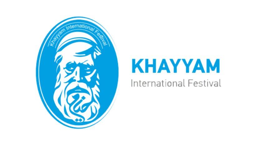 Khayyam International Invention & Innovation Festival (KIIIF) 2020  (postponed) - Citizen Innovation
